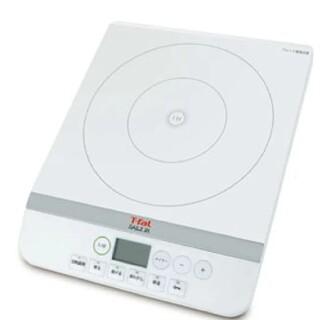 ティファール(T-fal)の[T-fal ティファール] 卓上IH調理器 ホワイト IH2021JP(調理機器)