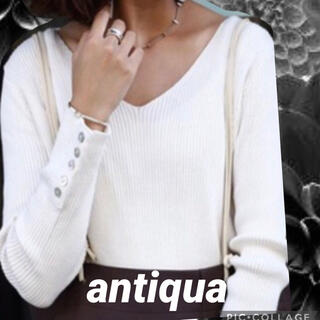 アンティカ(antiqua)のantiqua   【アンティカ】 リブVネックコットンニット 新品✨(カットソー(長袖/七分))