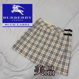 バーバリーブルーレーベル(BURBERRY BLUE LABEL)の大人気✨Burberry バーバリー 巻きスカート ノバチェック ブルーレーベル(ミニスカート)