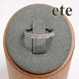 ete - エテ ete リング 指輪 ダイヤモンド 15P 0.12ct K18 6号