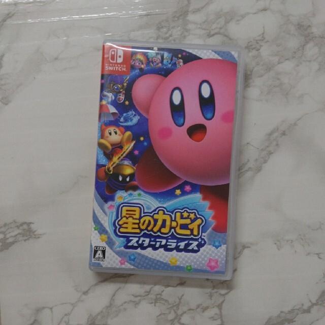 Nintendo Switch(ニンテンドースイッチ)のNintendoSwitch 星のカービィスターアライズ ソフト エンタメ/ホビーのゲームソフト/ゲーム機本体(家庭用ゲームソフト)の商品写真