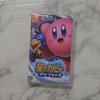 Nintendo Switch - NintendoSwitch 星のカービィスターアライズ ソフト