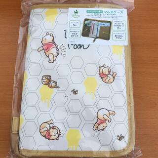 Disney - くまのぷーさん マルチケース 母子手帳ケース クリアポケット付きマルチケース