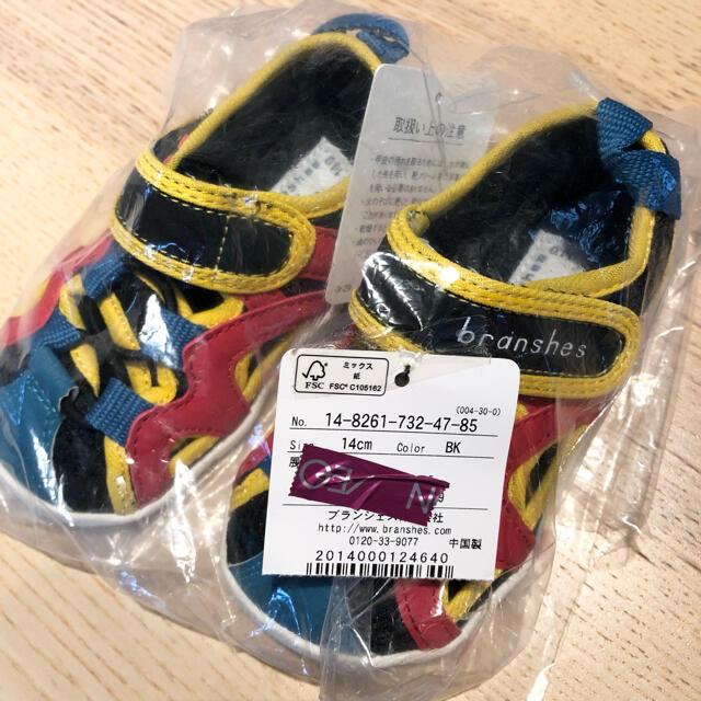 Branshes(ブランシェス)のイフミー 14cm  キッズ/ベビー/マタニティのベビー靴/シューズ(~14cm)(サンダル)の商品写真
