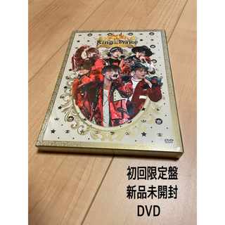 Johnny's - 『King&Prince First Concert Tour 2018』DVD