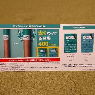 KOOL サンプル引換券(その他)