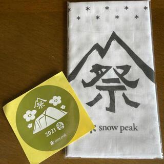 スノーピーク(Snow Peak)の非売品新品 スノーピーク雪峰祭2021春購入者向ノベルティ手ぬぐい&ステッカー(その他)