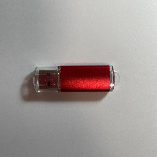 USBメモリー スマホ/家電/カメラのPC/タブレット(PC周辺機器)の商品写真