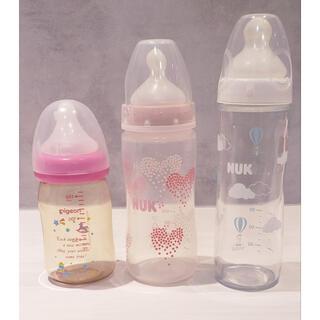 ピジョン(Pigeon)のピジョン 母乳実感 哺乳瓶 NUK 哺乳瓶(哺乳ビン)
