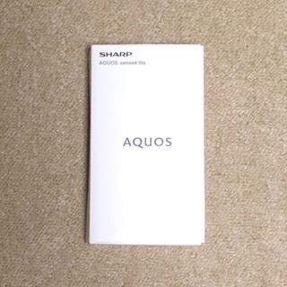 AQUOS - 【新品】Aquos sense4 lite ライトカッパー