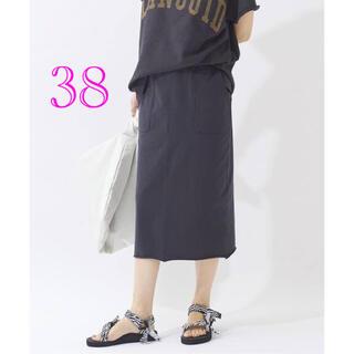 プラージュ(Plage)のPlage twist jersey スカート    グレー38(ロングスカート)