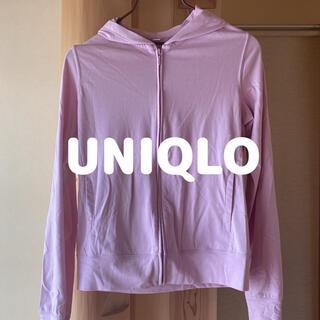 UNIQLO - 【明後日までの特別価格!】ユニクロ パーカー UVカット