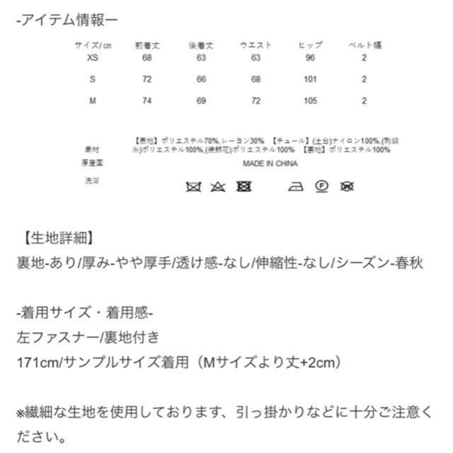 seventen セブンテン スカート レディースのスカート(ロングスカート)の商品写真