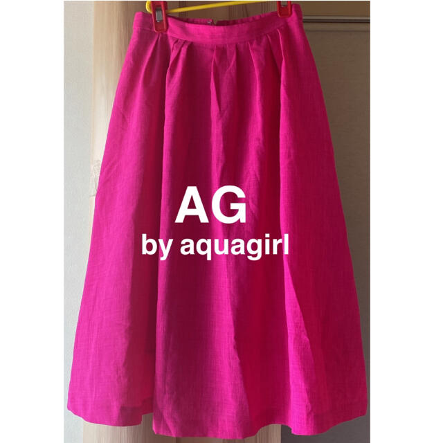 AG by aquagirl(エージーバイアクアガール)の【明後日までの特別価格!】フレアスカート アクアガール スカート 美品 膝下 レディースのスカート(ひざ丈スカート)の商品写真