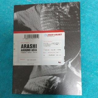 嵐 - 嵐【ARASHI AROUND ASIA~タイ・台湾・韓国】初回生産限定盤3枚組