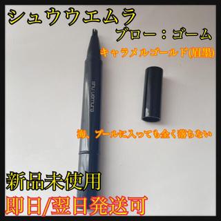 シュウウエムラ(shu uemura)のシュウウエムラ アイブローマニキュア 2色からお選び頂けます(眉マスカラ)