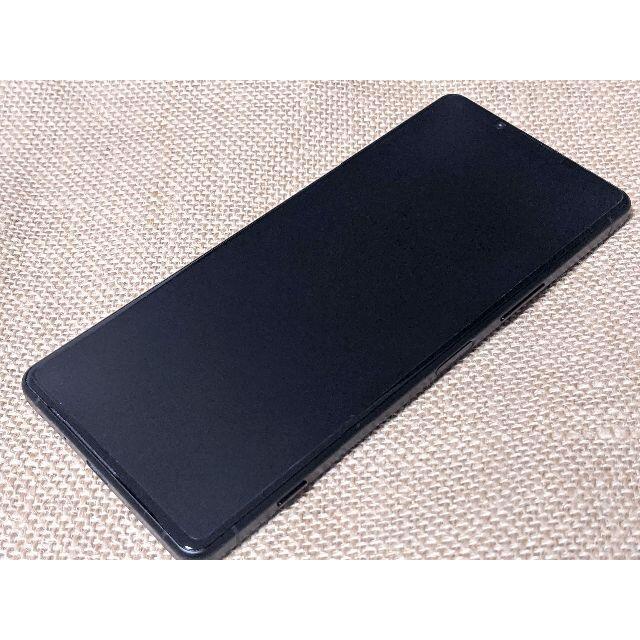 SONY(ソニー)の国内版SIMフリー Xperia1 II フロストブラック XQ-AT42  スマホ/家電/カメラのスマートフォン/携帯電話(スマートフォン本体)の商品写真