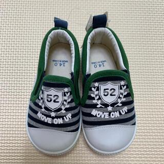 ニシマツヤ(西松屋)の子供靴 スリッポン 14㎝ 新品 未使用(スリッポン)