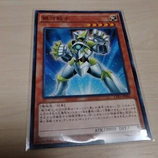 ユウギオウ(遊戯王)の銀河戦士 ノーマル 遊戯王(シングルカード)
