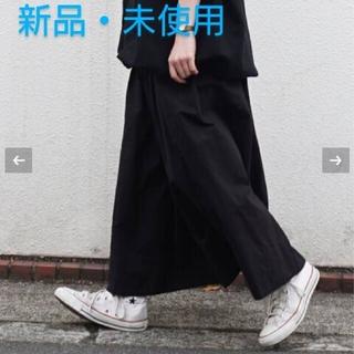 JOURNAL STANDARD - 【journal standard luxe】キャンブリックギャザースカート