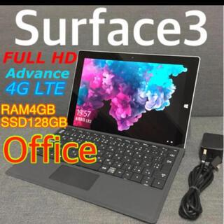 Microsoft - Surface3  4G LTE 最上位モデル♪ Office入り