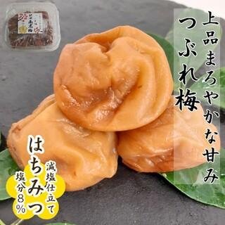 はちみつ梅 和歌山産南高梅 つぶれ梅300g(漬物)
