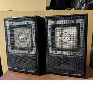 ソニー(SONY)のソニー スピーカー SRS-015(スピーカー)
