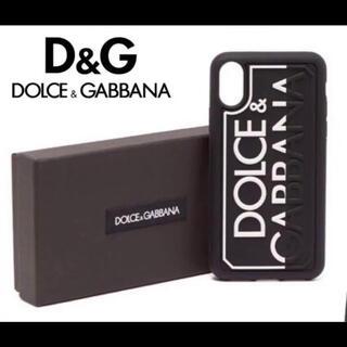 ドルチェアンドガッバーナ(DOLCE&GABBANA)の【新品未使用】ドルチェ&ガッバーナ iPhone XR ケース ブラック 人気(iPhoneケース)