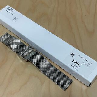 インターナショナルウォッチカンパニー(IWC)のmaro 様専用 IWC純正ミラネーゼブレス(腕時計(アナログ))