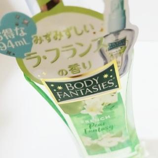 ボディファンタジー(BODY FANTASIES)のボディファンタジー ラ・フランスの香り(香水(女性用))