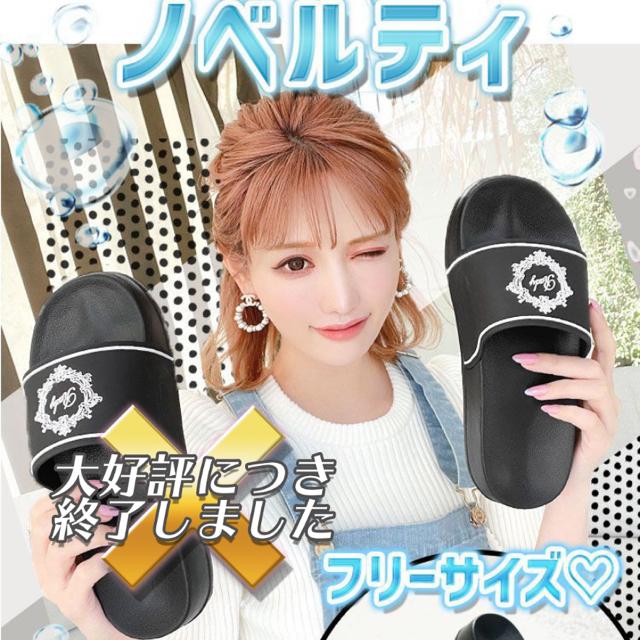Rady(レディー)のr★まま様専用❤️ レディースの靴/シューズ(サンダル)の商品写真
