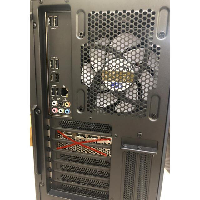 Lenovo(レノボ)のLenovo Legion T750i (グラフィックカードなし)ゲーミングPC スマホ/家電/カメラのPC/タブレット(デスクトップ型PC)の商品写真