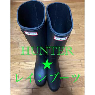 ハンター(HUNTER)のハンター★レインブーツ(レインブーツ/長靴)