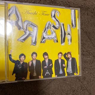 アラシ(嵐)の嵐 CD アルバム Time(ポップス/ロック(邦楽))