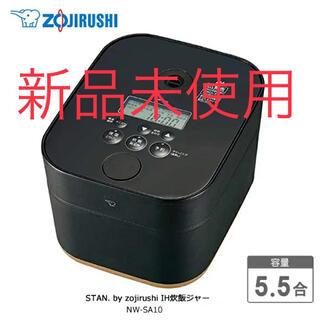 ゾウジルシ(象印)の【新品未使用】ZOJIRUSHI 象印 NW-SA10-BA 炊飯電子ジャー(炊飯器)