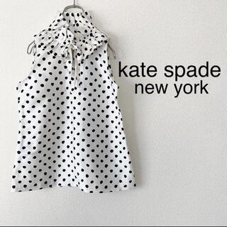 ケイトスペードニューヨーク(kate spade new york)のkate spade(ケイトスペード)/ ドットフリルノースリーブブラウス 水玉(シャツ/ブラウス(半袖/袖なし))