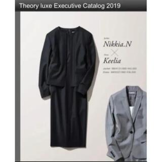 Theory luxe - セオリーリュクス / ワンピース 濃紺