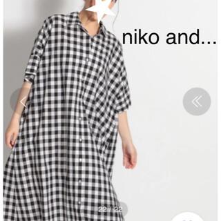 niko and... - niko and...【美品】マーセアソートチェック柄ワンピース