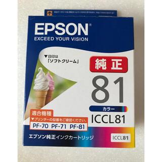 EPSON - EPSON  ICCL81×12個
