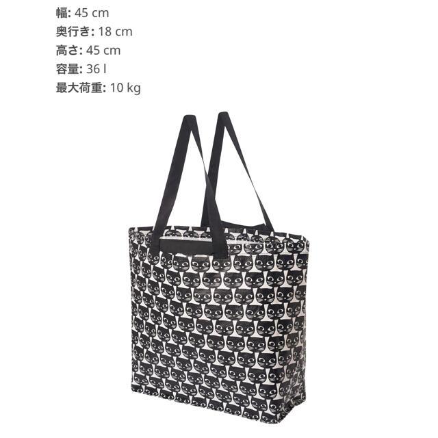 IKEA(イケア)のIKEA イケア ネコ バッグ ドリクサ 2枚セット レディースのバッグ(エコバッグ)の商品写真