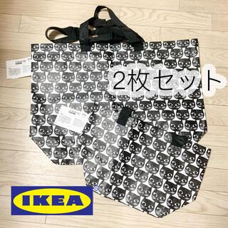 IKEA - IKEA イケア ネコ バッグ ドリクサ 2枚セット