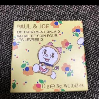ポールアンドジョー(PAUL & JOE)のPAUL & JOE ポール&ジョー クリスマスコフレ リップバーム ドラえもん(コフレ/メイクアップセット)