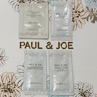 ポールアンドジョー(PAUL & JOE)のポール&ジョー 4点セット(サンプル/トライアルキット)
