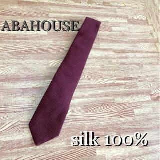 アバハウス(ABAHOUSE)のABAHOUSE 美品☆ネクタイ ボルドー ワインレッド ドッド柄(ネクタイ)