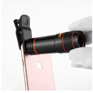 アイフォーン(iPhone)のFor iPhone Lens  レンズ 限定(その他)