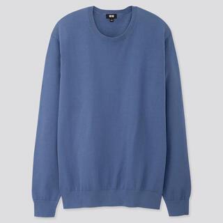ユニクロ(UNIQLO)のUNIQLO ユニクロ メンズ ニット 長袖 ネイビー 紺色 ブルー 青色(ニット/セーター)