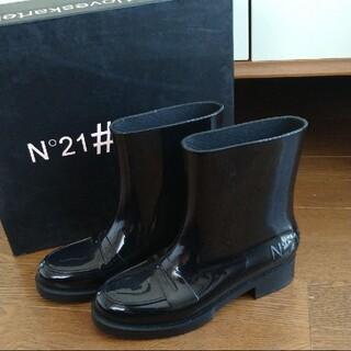ヌメロヴェントゥーノ(N°21)の【N°21】レインシューズ/36 (レインブーツ/長靴)