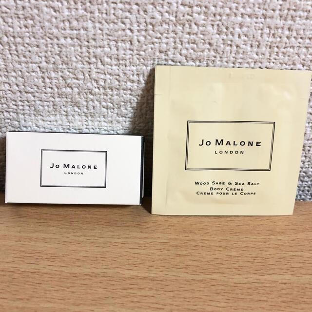Jo Malone(ジョーマローン)のジョーマローンロンドン 香水 ボディクリーム コスメ/美容のキット/セット(サンプル/トライアルキット)の商品写真