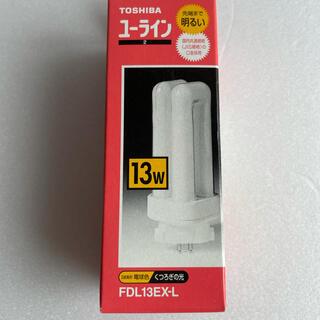 トウシバ(東芝)のTOSHIBAユーライン FDL13EX-L(蛍光灯/電球)