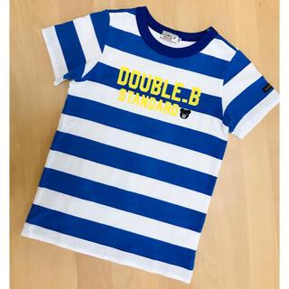 DOUBLE.B - 美品】ミキハウス  ダブルB ボーダーTシャツ 110cm